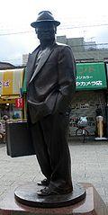 120px-Kuruma_torajirou[1].jpg