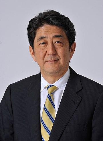 360px-Shinzō_Abe_Official[1].jpg