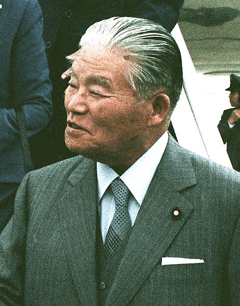 471px-Masayoshi_Ohira_at_Andrews_AFB_1_Jan_1980_cropped_1[1].jpg